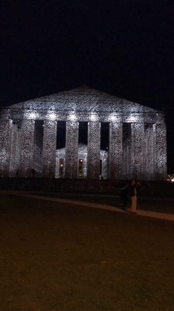 The Parthenon of (Forbidden) Books